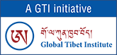 A Global Tibet Institute initiative